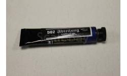 ABT-235 Насыщенный синий для немецкого серого  MIG, фототравление, декали, краски, материалы