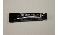 ABT-100 Серый выцветший масляная  MIG