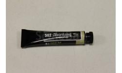 ABT-035 Тёмно-жёлтый масляная  MIG, фототравление, декали, краски, материалы