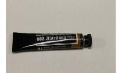 ABT-092 Охра, Германия краска маслянная  MIG, фототравление, декали, краски, материалы