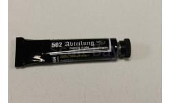 ABT225 Полночный синий маслянная  MIG, фототравление, декали, краски, материалы