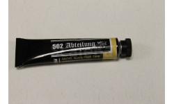 ABT-145 Телесный, золотистый маслянная  MIG, фототравление, декали, краски, материалы