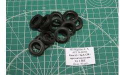Резина КамАЗ / ЗиЛ-130 - протектор волна цена за штуку 1:43 Харьковская резина, запчасти для масштабных моделей, 1/43, ГАЗ