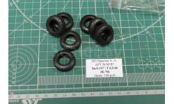 ЗиЛ-157 / ГАЗ-66 (К-70) 1:43 Харьковская резина