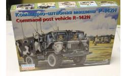 35137 Командно-штабная машина Р-142Н 1:35 Восточный Экспресс