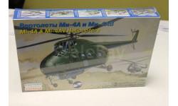 14512 Вертолеты Ми-4А и Ми-4АВ  ВВС (2 шт) 1:144 Восточный Экспресс