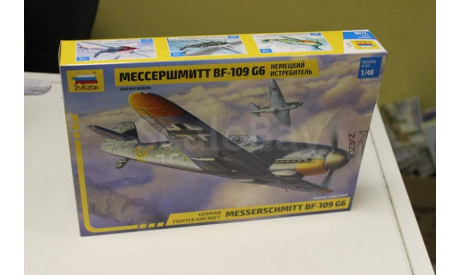 4816 Мессершмитт BF-109G6 1:48 1:72 Звезда, сборные модели авиации, 1/48