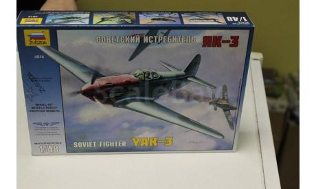4814 Самолет Як-3 1:48  Звезда, сборные модели авиации, 1/48