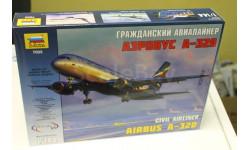7003 Самолет 'Аэробус А-320' 1:144  Звезда