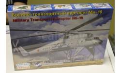 14509 Транспортный вертолет Ми-10 ВВС 1:144 Восточный Экспресс