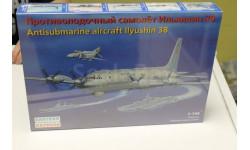 14490  Противолодочный самолет Ил-38 1:144 Восточный Экспресс