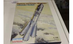 14451 Ракета-носитель 'ВОСТОК' 1:144 Восточный Экспресс