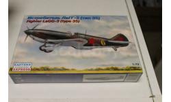 72212 ЛаГГ-3 тип 35  Истребитель 1:72 Восточный Экспресс