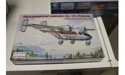 14437 Пассажирский самолет Ан-14 Аэрофлот 1:144 Восточный Экспресс, сборные модели авиации, 1/144
