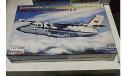 144100  Пассажирский самолет L-410UVP Аэрофлот 1:144 Восточный Экспресс