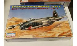 72265  Бомбардировщик Canberra 1:72 Восточный Экспресс