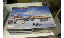 14467 Пассажирский самолет Ил-18Д Аэрофлот/Домод 1:144 Восточный Экспресс