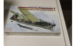 72254 Самолет Барракуда Mk IV 1:72 Восточный Экспресс