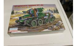 35116 БТ-42 штурмовое орудие 1:35 Восточный Экспресс