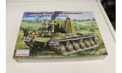 35089 КВ-2 обр.1940. Тяжелый танк (152мм пушка) 1:35 Восточный Экспресс