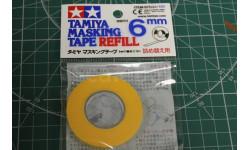 87033 Маск. лента 6 мм Tamiya