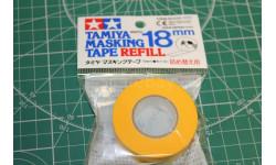 87035 Маск.лента 18мм Tamiya