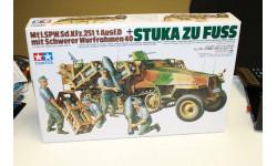 35151 Sd.Kfz. 251/1 Ausf.D 'STUKA ZU FUSS' с 4 фиг. 1:35  Tamiya, сборные модели бронетехники, танков, бтт, 1/35