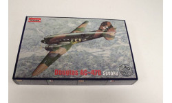 310 Douglas AC-47D Spooky 1:144 Roden, сборные модели авиации, 1/144