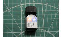 XF-1 Flat Black (Черная матовая) эмаль 10 мл. Tamiya, фототравление, декали, краски, материалы