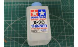 X-20 250мл. Растворитель для эмали Tamiya, фототравление, декали, краски, материалы