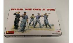 Немецкий танковый экипаж за работой 35010