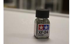 XF-24 Dark Grey (Темно-серая) краска эмаль. 10мл.  Tamiya, фототравление, декали, краски, материалы