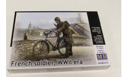 Французский солдат, период Второй мировой войны 35173 1:35 MasterBox, миниатюры, фигуры, 1/35, Master Box