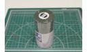 TS-70 Olive Drab (JGSDF), фототравление, декали, краски, материалы, Tamiya