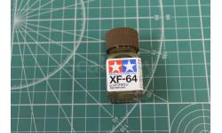 XF-64 Red Brown (Красно-коричневая) эмаль 10мл.