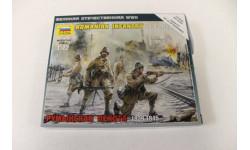6163 Румынская пехота, миниатюры, фигуры, 1:72, 1/72, Звезда, МАЗ