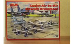 72212 Советское авиавооружение 'воздух-воздух' 1:72 ICM