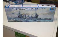 05744  Крейсер СА-36 'Миннеаполис' 1942 г.  1:700 Trumpeter возможен обмен, сборные модели кораблей, флота, ЗИЛ, scale0