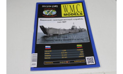 WMC 19 SBT бумажная модель 1:200 возможен обмен, сборные модели кораблей, флота, scale0