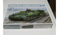 09509 Soviet AT-P artillery tractor  1:35 Trumpeter