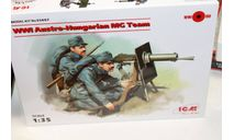 35697 Австро-венгерский пулеметный расчет І МВ 1:35 ICM  Возможен обмен, миниатюры, фигуры, scale0
