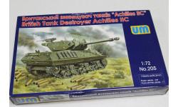 205  Британский истребитель танков 'Ахиллес II' 1:72 UM  возможен обмен