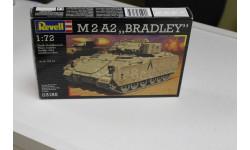 Обмен. 03185 M2A2 Bradley  1:72 Revell, сборные модели бронетехники, танков, бтт, 1/72