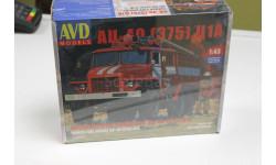 Пожарная цистерна АЦ-40(375)Ц1А 1:43 AVD возможен обмен, масштабная модель, 1/43, Автомобиль в деталях (by SSM), КамАЗ