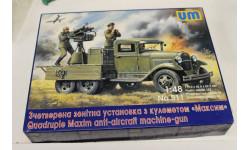 511 Счетверенная зенитная установка на базе ГАЗ ААА 1:48 UM