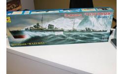 120010 Эсминец 'Разумный' 1:200 Моделист  Возможен обмен, сборные модели кораблей, флота, scale0
