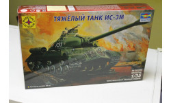 303540 тяжелый танк ИС-3М 1:35 Моделист