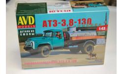 Топливозаправщик АТЗ-3,8-130 1:43  AVD  Возможен обмен, сборная модель автомобиля, scale0