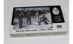 Обмен. 3507 Германская танковая команда 1:35 MasterBox, миниатюры, фигуры, 1/35
