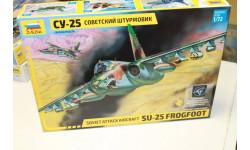 7227 Советский штурмовик 'Су-25' 1:72 Звезда возможен обмен, сборные модели авиации, scale72